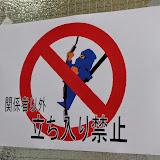 2014 Japan - Dag 4 - marjolein-IMG_0617-0392.JPG