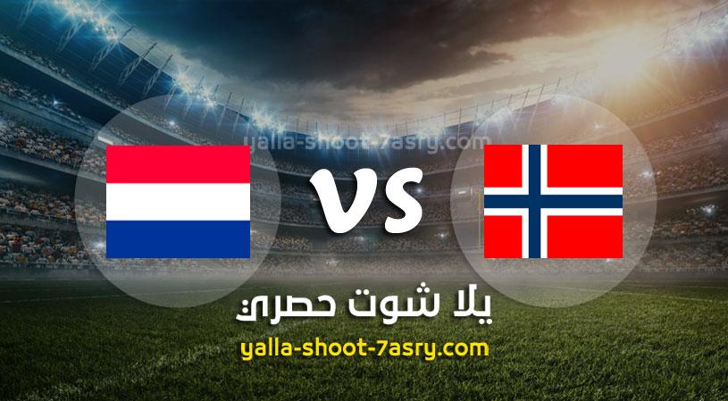 مباراة النرويج وهولندا