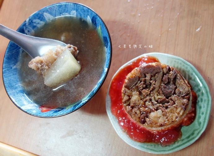 20 嘉義東市場牛雜湯、筒仔米糕、火婆煎粿