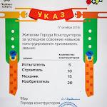 IMG_7494.jpg