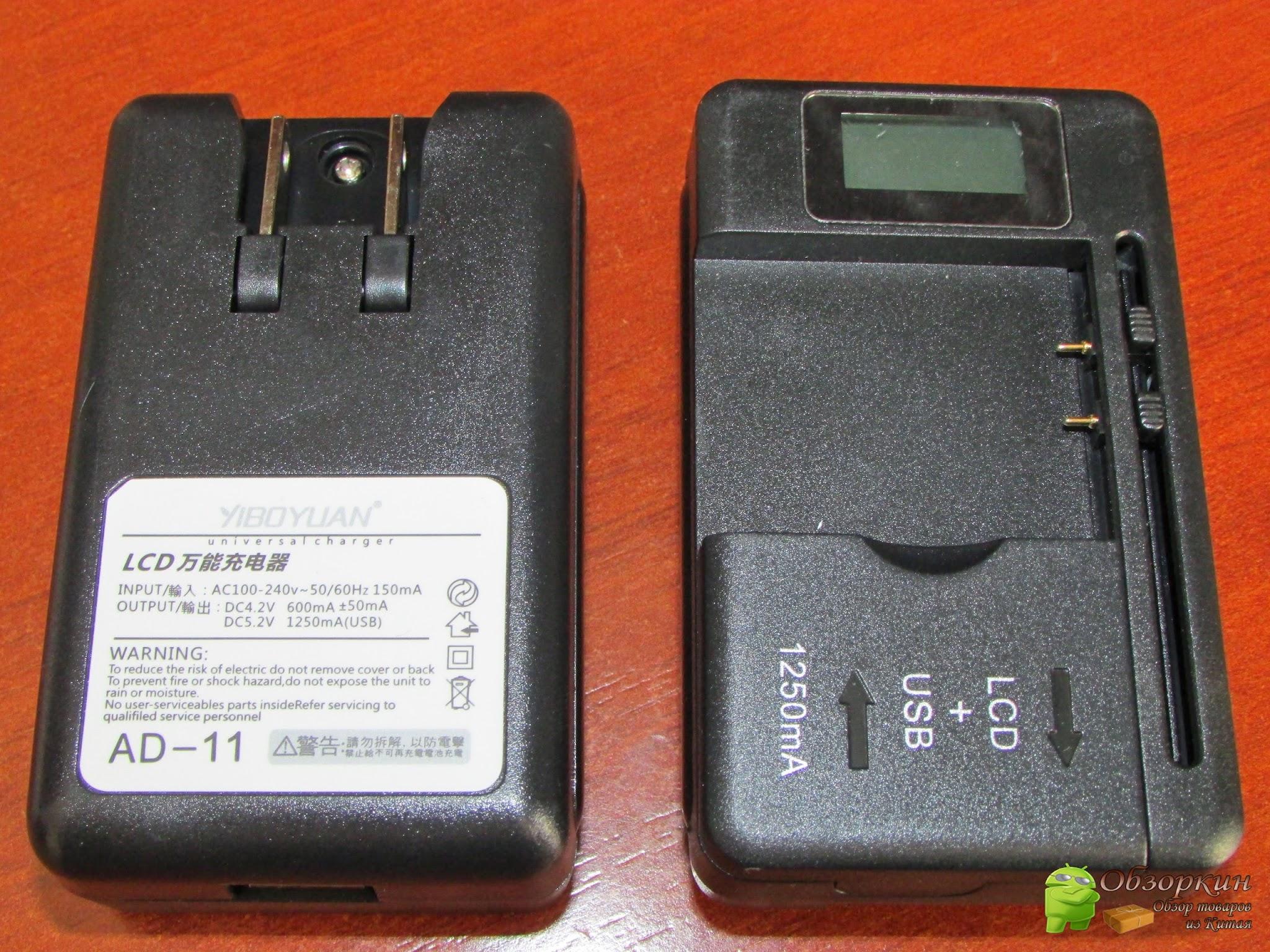 Универсальное зарядное устройство (лягушка). Посылка из Китая. Aliexpress