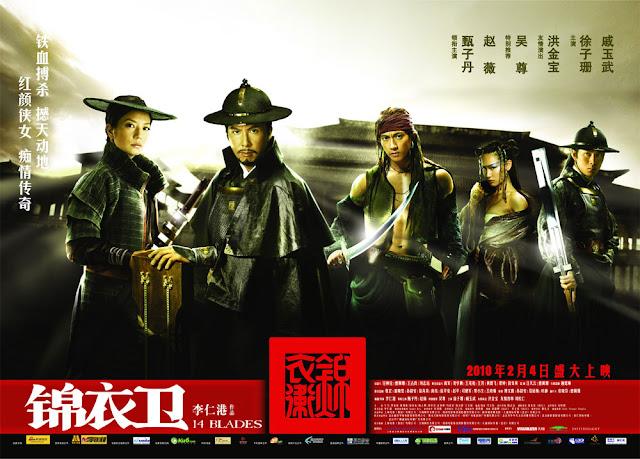 CẨM Y VỆ | 锦衣卫 (Thông tin chung & Phim phụ đề)