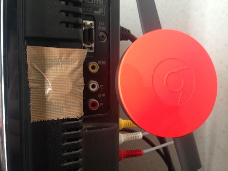 Chromecast2-15.JPG