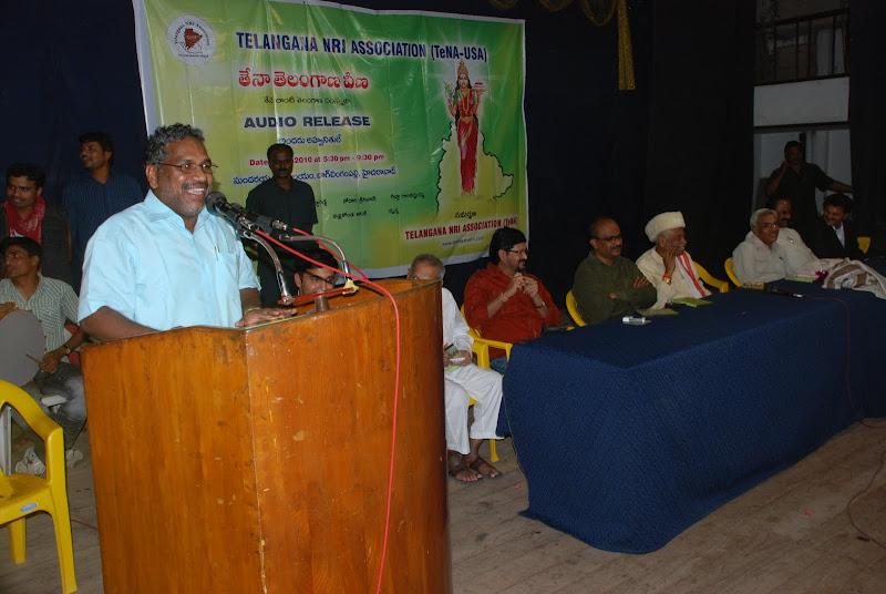 TeNA-TelanganaVeenaAudioCD - DSC_0225.JPG