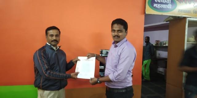 ग्राहक पंचायत सांगली चा पुरस्कार बॉम्बे ब्लड ग्रुप ला जाहिर