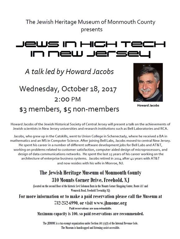 [Jews+in+High+Tech%5B4%5D]