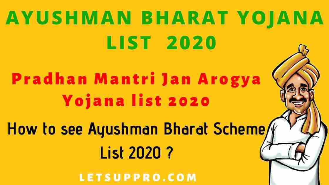 Ayushman Bharat Yojana List