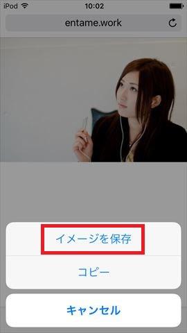IMG_0949_R.JPG