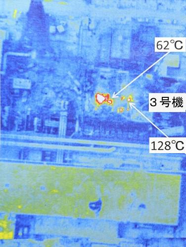 10+ days of crisis at the Fukushima Daiichi nuclear power plant – 22