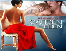 فيلم The Garden Of Eden