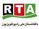 رادیو تلویزیون ملی افغانستان Live Streaming |VoCasts - Listen  Live Radio Watch Free Tv Streaming
