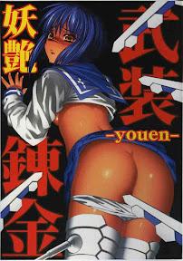 -Youen-