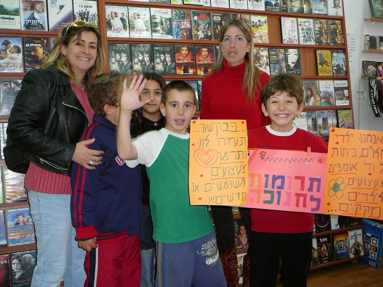 Hanukkah 2006  - 2006-12-15 05.58.52.jpg