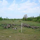 Фото Купить участок земли