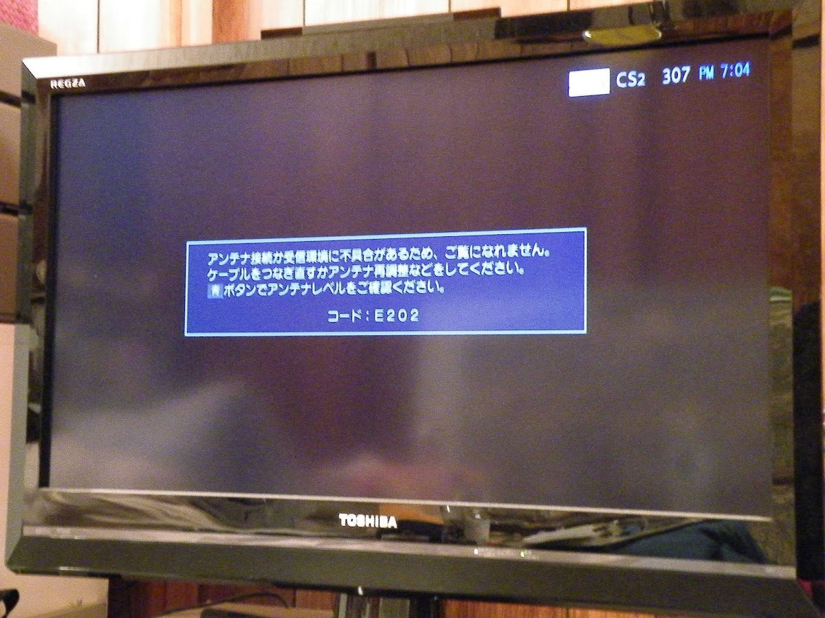 テレビ ワン フジ