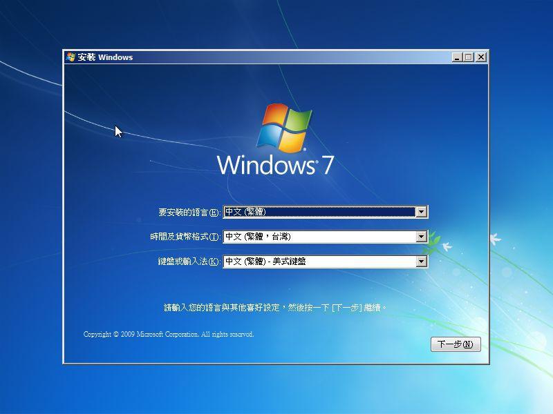 00426 Oem 9141204 13000 Windows 7 Ultimate