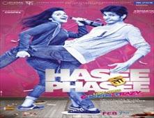 فيلم Hasee Toh Phasee