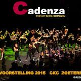 Cadenza 12 juni 2015 CKC Zoetermeer