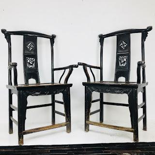 19th C. Chinese Chair Pair #1