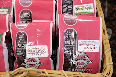 おすすめコーヒー:カフェインレスコーヒー(デカフェコーヒー)エチオピア・モカ