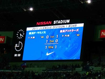 横浜F・マリノス VS. 鹿島アントラーズ