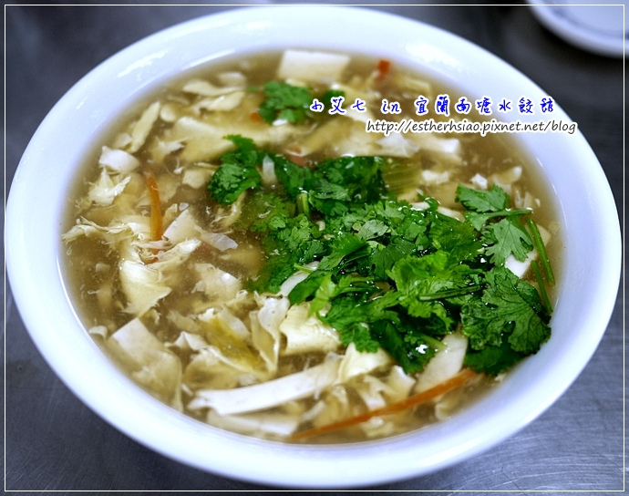 24 酸辣湯