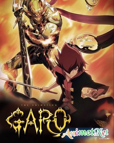 Garo Movie: Divine Flame - GARO〉‐DIVINE FLAME‐