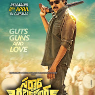 Sardaar Gabbar Singh Movie Posters