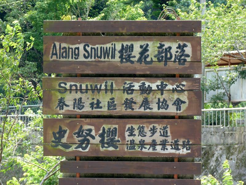Puli ,divers ,vers Wushe,Lushan hot spring J 21 - P1200005.JPG