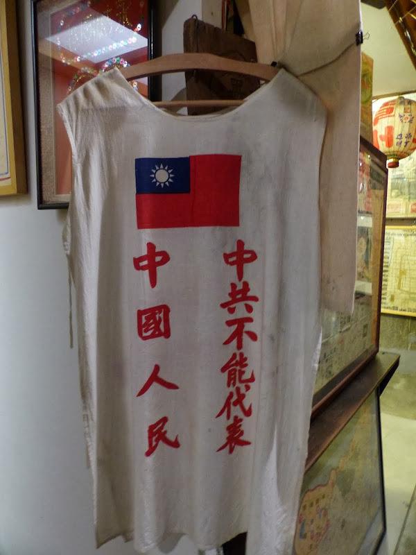 Taipei. Formosa Vintage Museum Cafe - P1020413.JPG
