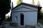 Samos-072-A1