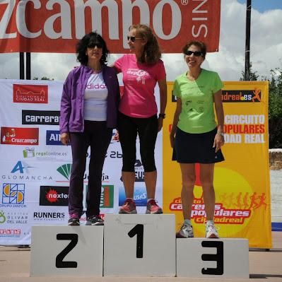Carrera de Argamasilla de Alba 2014 - Trofeos
