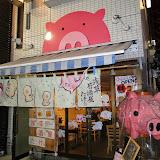 2014 Japan - Dag 10 - roosje-DSC01796-0053.JPG