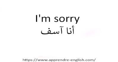 I'm sorry أنا آسف