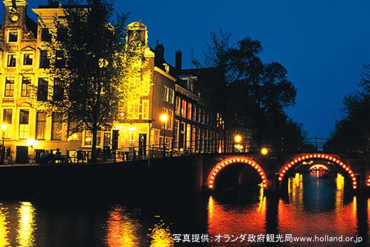 アムステルダムの街並み/イメージ