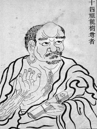 Tổ Thiền Tông thứ XIV: Long Thụ Tôn Giả