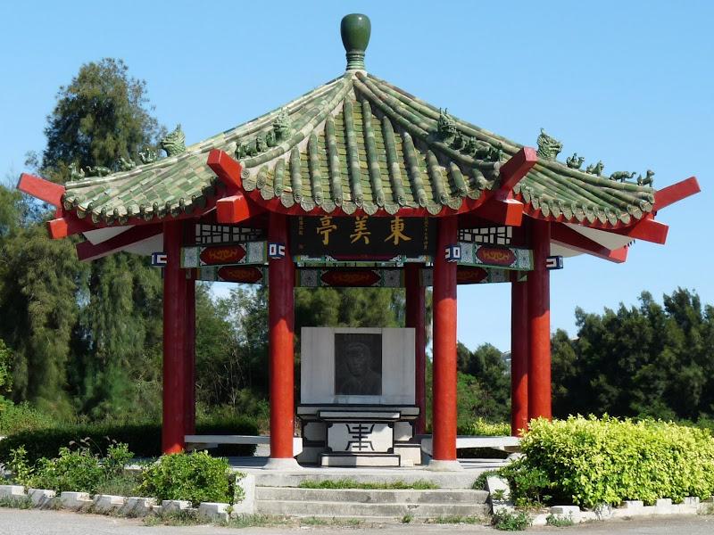 TAIWAN Archipel de Kinmen ,second voyage - P1280400.JPG