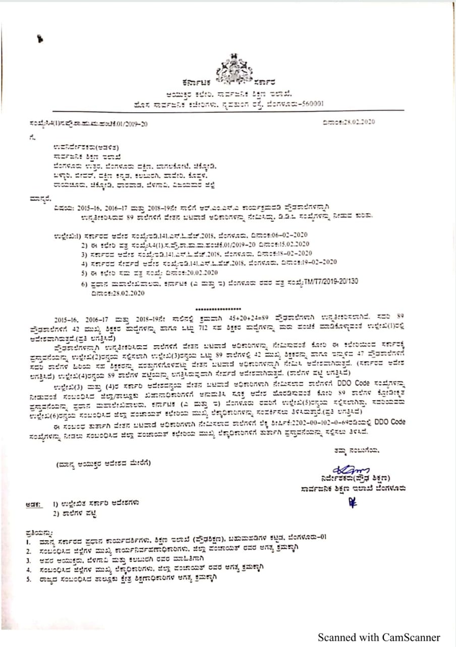 Appointment of Salary Delivery Officers to 89 Schools Promoted as High Schools under the RMSA Scheme