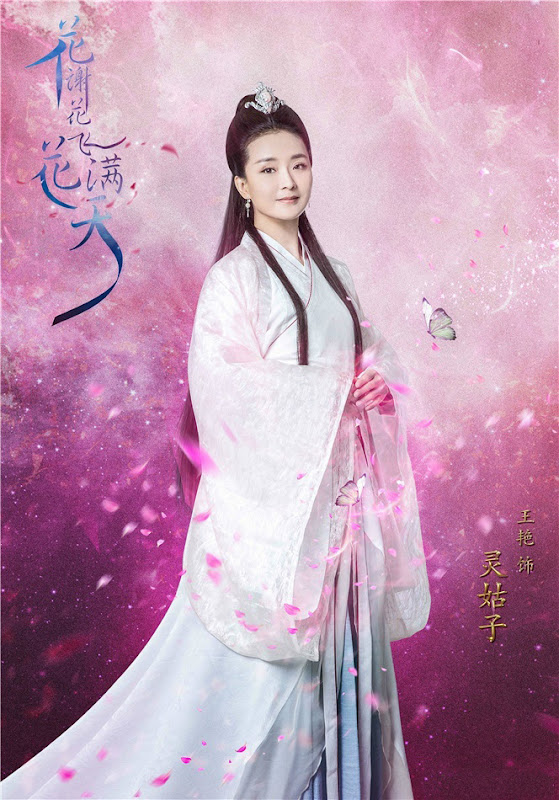 As Flowers Fade and Fly Across the Sky China Drama