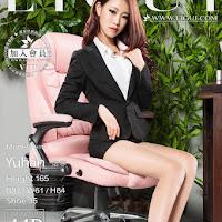 LiGui 2014.08.10 网络丽人 Model 语寒 [44P] cover.jpg