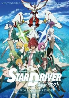 Star Driver: Kagayaki No Takuto - Star Driver