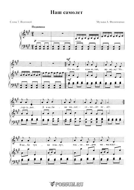 ПЕСНЯ ПРАЗДНИЧНЫЙ МАРШ А ФИЛИППЕНКО СКАЧАТЬ БЕСПЛАТНО