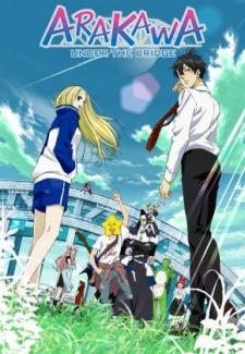 Arakawa Under The Bridge - Arakawa Under The Bridge Season 1