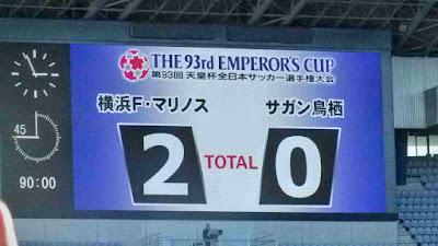 横浜F・マリノス vs サガン鳥栖 2-0