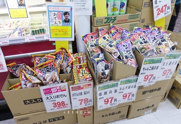 41 上野酒、業務超市 業務商店 スーパー  東京自由行 東京購物 日本自由行