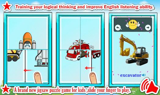 how to find jgecko u game id