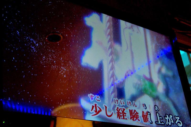2014 Japan - Dag 4 - janita-SAM_5912.jpg