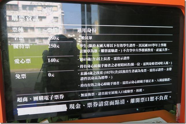 世界插畫大展 at 高雄駁二 (5)