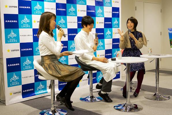 鈴井亜由美さん(右)