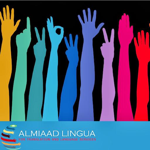 Almiaad L